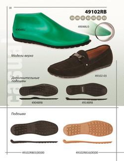 обувной мех в москве