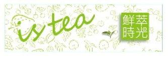 Is Tea Logo.jpg
