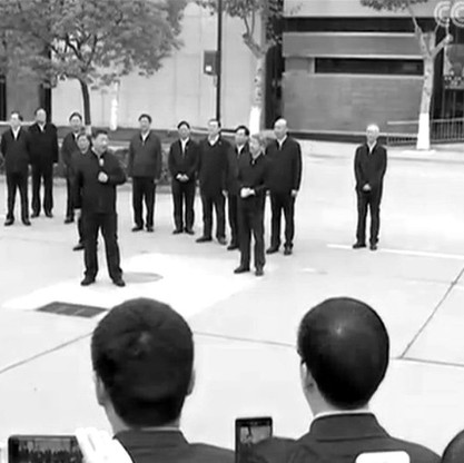 Xi Jinping's Xi'an Visit Indicates CCP Objectives and Centrality of Loyalty to the Party
