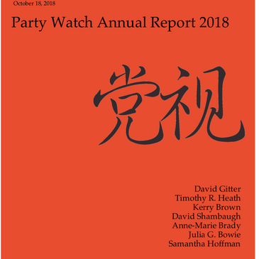Party Watch Annual Report 2018