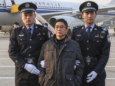 Taking the Anti-Corruption Campaign Abroad: China's Quest for Extradition Treaties