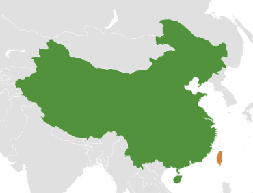 """The Chinese Communist Party International Department: Advancing """"One China"""" Behind the Sce"""