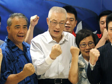 Dwindling Confidence: Is the CCP's View of the KMT Changing?