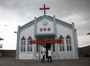 The CCP's Plan to 'Sinicize' Religions