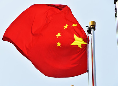 The Chinese Communist Party: Candid and Transparent?