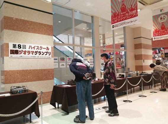 ザザシティ浜松西館2階