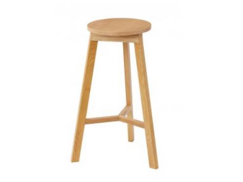Heath Kitchen stool