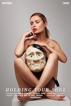 Kopf Bag Human 1.JPG