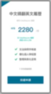 cakeresume_resume_writing_planB.png