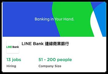 line-bank.png
