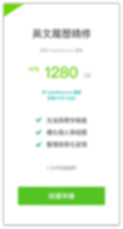 cakeresume_resume_writing_planA.png