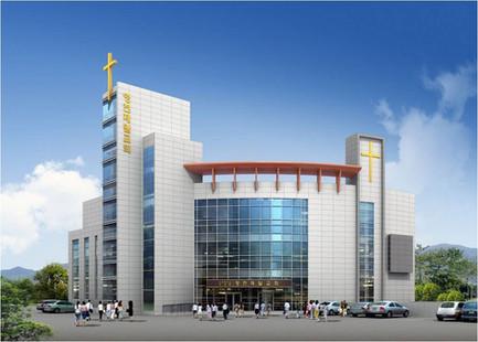 영천 제일교회