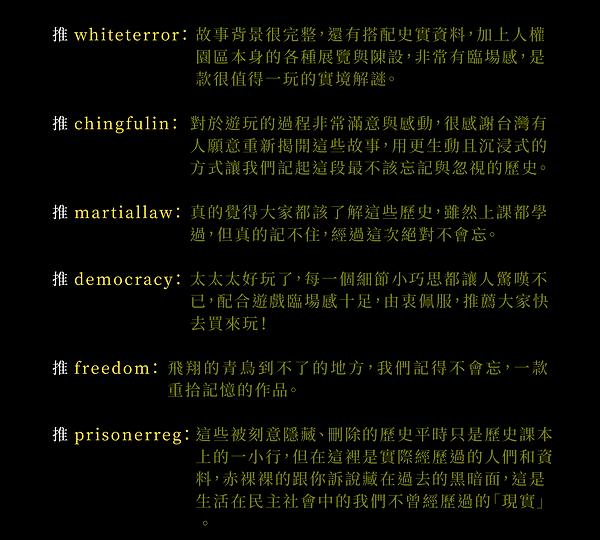 20210903-官網修改_工作區域 1 複本 2.png