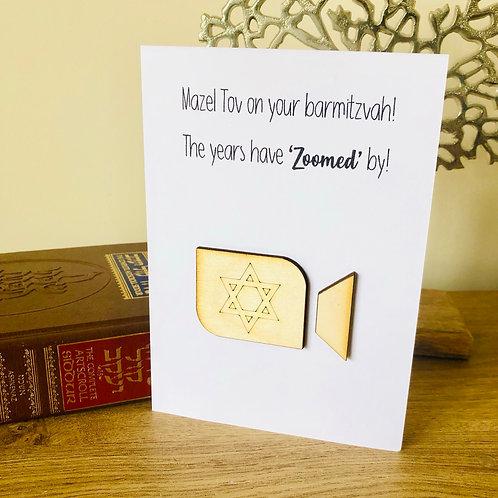 Barmitzvah Zoom card| barmitzvah cards|mazeltov barmitzvah zoom card| wooden bar