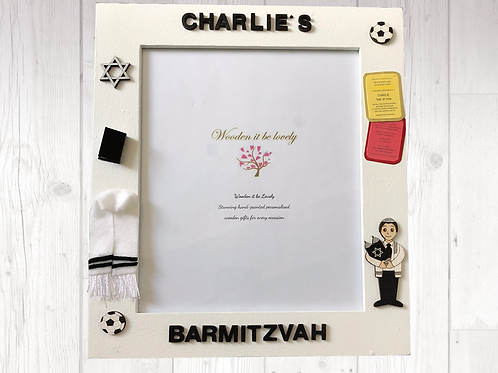 Barmitzvah Photo Frame