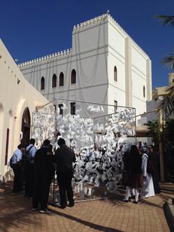 Bait al-Zubair Museum, Oman