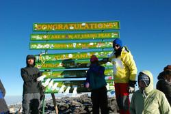 Summit 5'895m