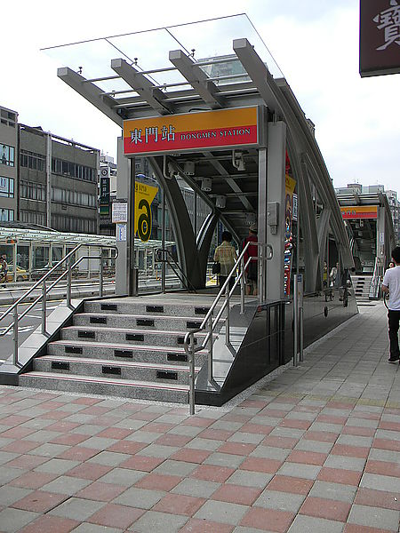 3mins walk from Dong Men Station
