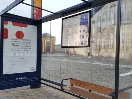 哥本哈根的公車站