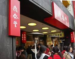 世界知名小籠包餐廳走路僅需3分鐘