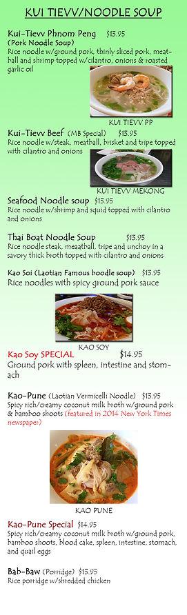 3 menu noodle soup 2021.jpg