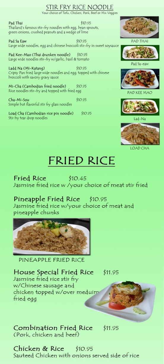 Entrees Noodles & Rice.png