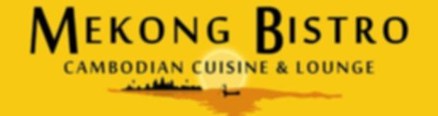 mekong logo.jpg