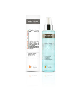 Thesera - Hydroglow Cell Ampoule 200 ml