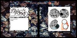 new goods.jpg