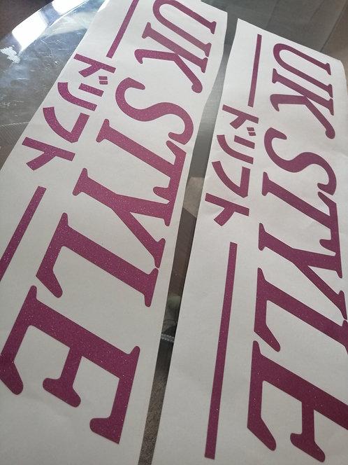 UK style (large glitter pink 570mm)