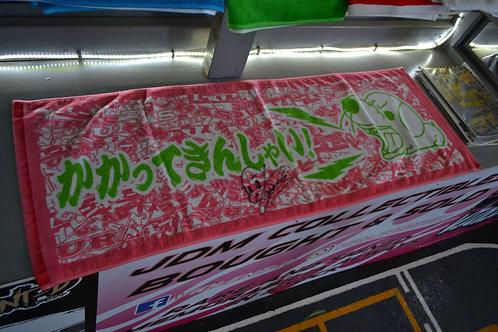 signed URAS neck towel pink