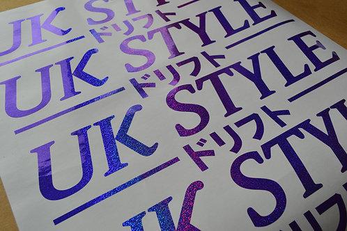 ltd edition uk style holographic purple