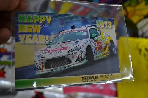 2013 happy new year uras post card