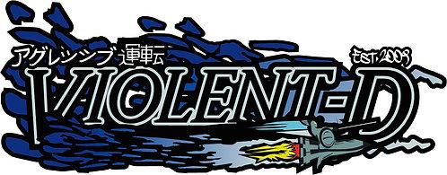 violent-d f&f blue