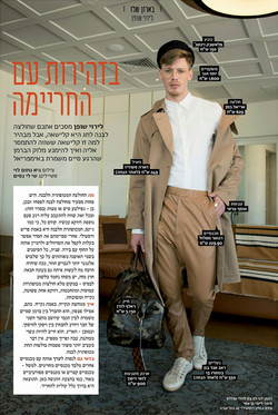 In His Closet; A Men's Wardrobe Guid