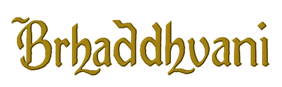 Brhaddhvani (golden with emboss)_edited.png