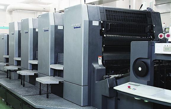 ハイデルベルグ印刷機
