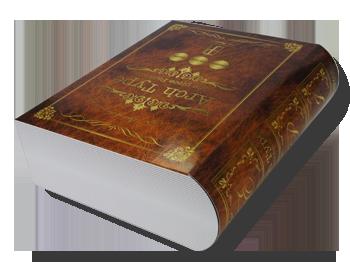Book型パッケージ
