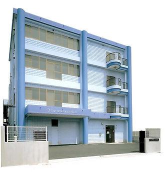 永和紙器工業関屋町工場