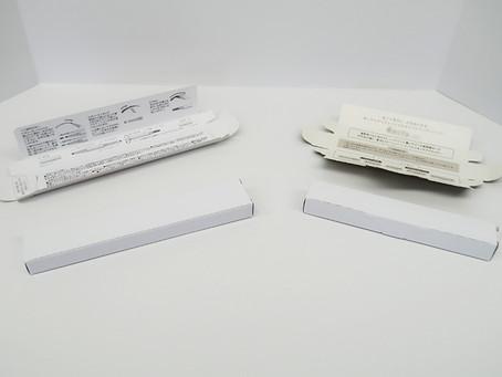裏面能書タイプのパッケージ