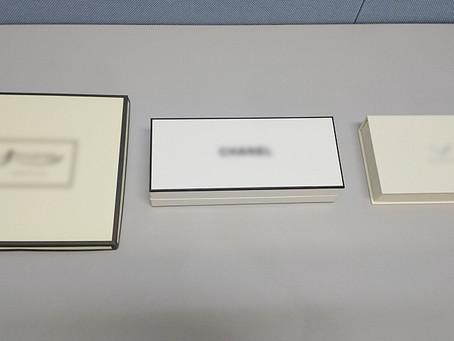 ミ・フタ一体型の貼箱のご紹介