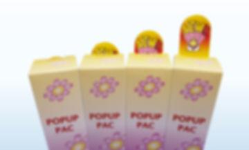 POP内蔵パッケージイメージ
