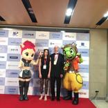 South Korea- Film Festival 2018