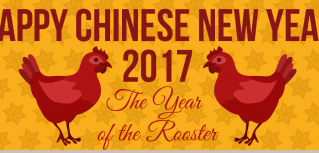 MCCA Chinese New Year Celebration and Banquet