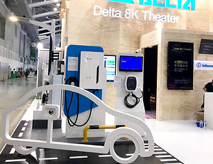 Delta-EVcharging-news-Computex2019.jpg