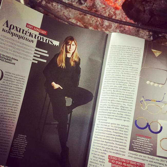 People magazine 2018