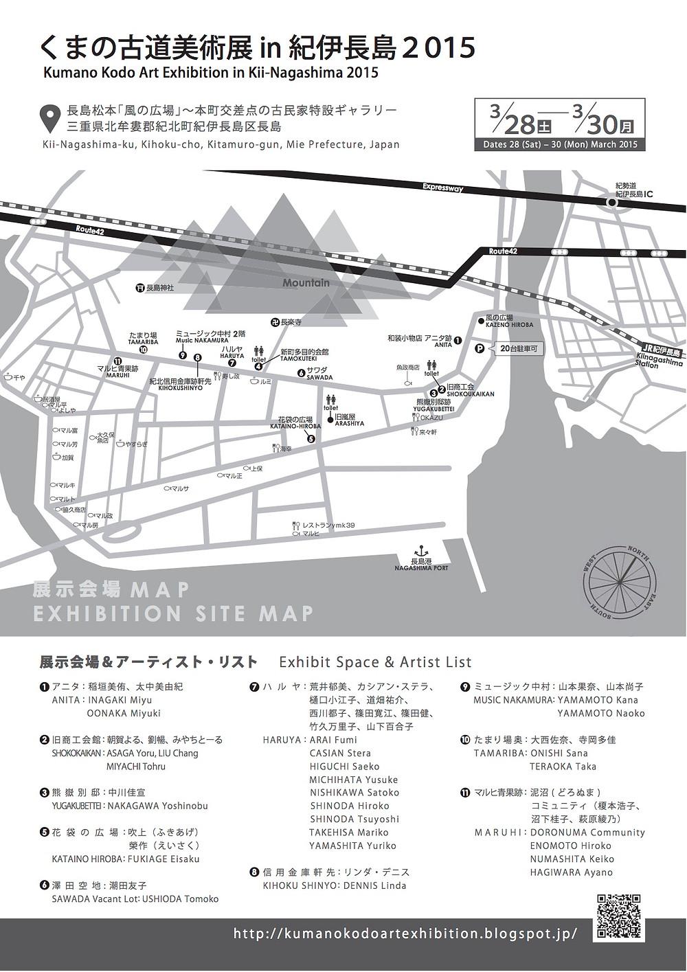 展示MAPバイリンガル_Final のコピー.jpg
