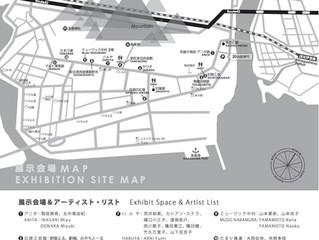 くまの古道美術展in紀伊長島2015