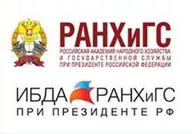 Мастер-класс LSS в РАНХиГС