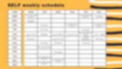 SELF weekly schedule 20191223.png